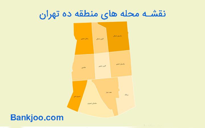 نقشه محله های منطقه 10 تهران