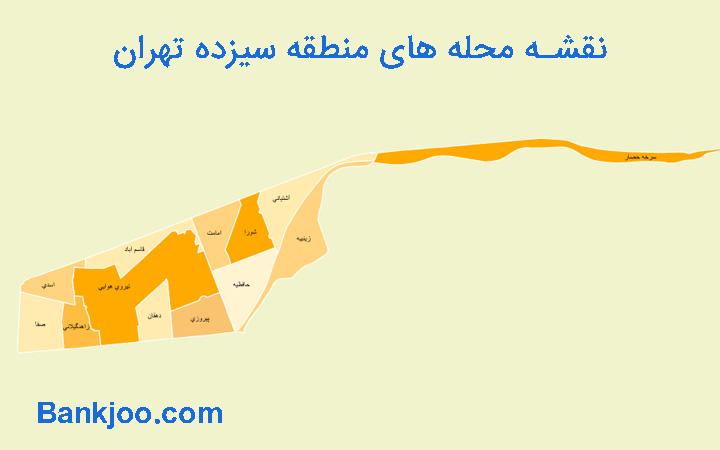 نقشه محله های منطقه 13 تهران