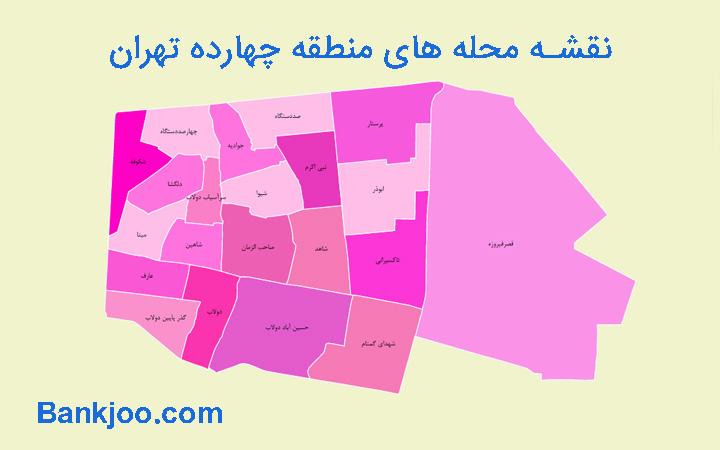 نقشه محله های منطقه 14 تهران