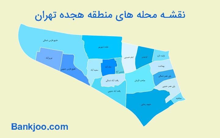 نقشه محله های منطقه 18 تهران