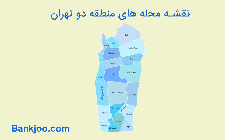 نقشه محله های منطقه 2 تهران