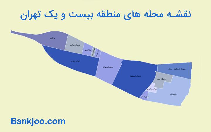نقشه محله های منطقه 21 تهران