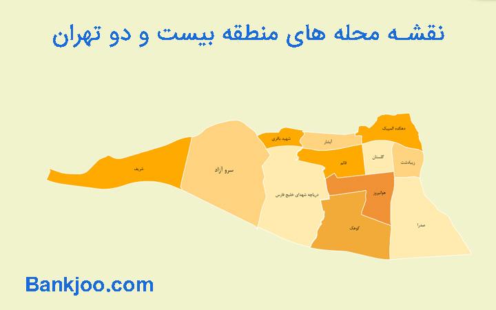 نقشه محله های منطقه 22 تهران