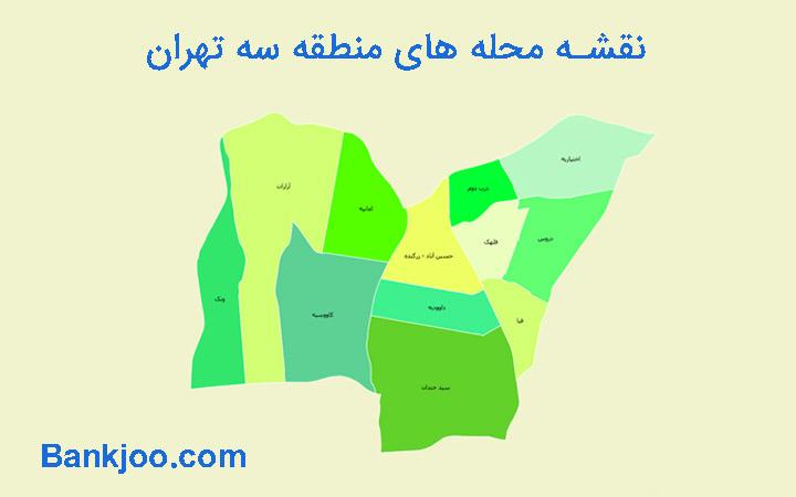 نقشه محله های منطقه 3 تهران