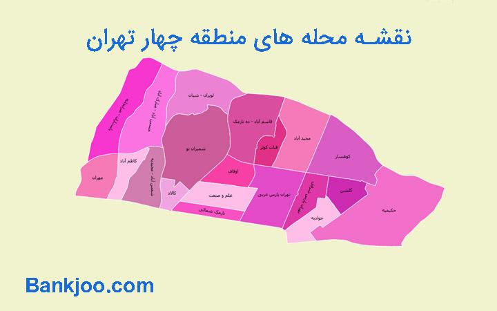 نقشه محله های منطقه 4 تهران