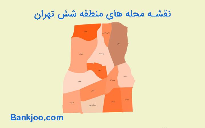 نقشه محله های منطقه 6 تهران