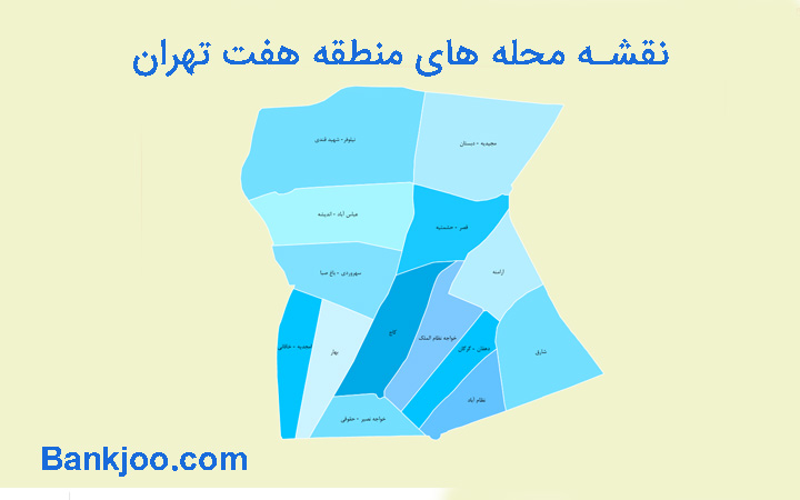 نقشه محله های منطقه 7 تهران