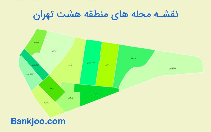 نقشه محله های منطقه 8 تهران